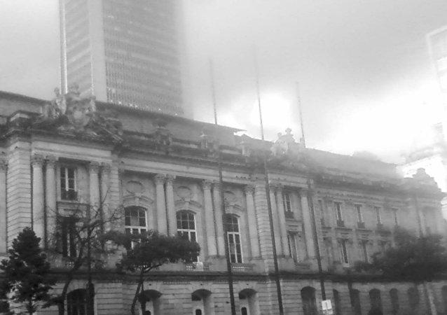 Bogotazo - Edificio de la Gobernacion de Cundinamarca, Bogotá