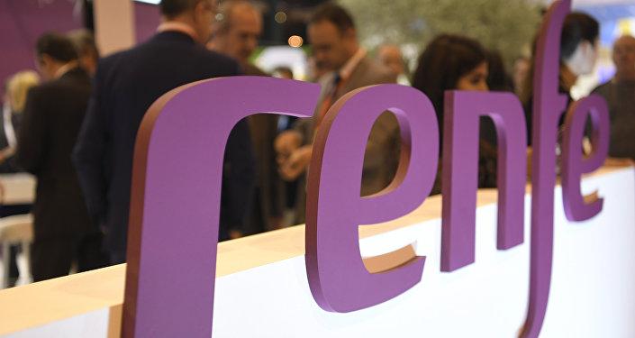 El stand de Renfe durante la Feria Internacional de Turismo (FITUR) en Madrid