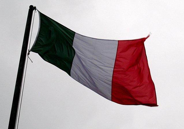 Bandera de Italia (archivo)