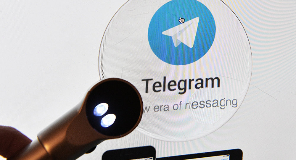 Logo de Telegram