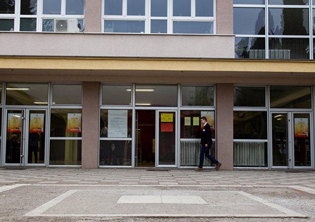 Un colegio electoral en Montenegro