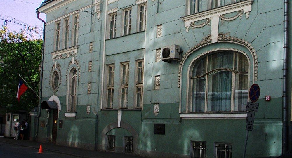 Embajada de Chile en Moscú, Rusia