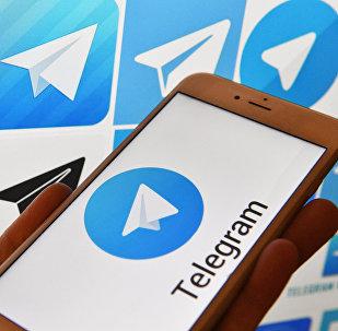 Logo de Telegram (imagen referencial)