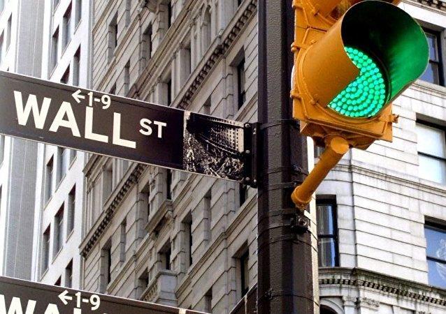 Wall Street, el corazón histórico del distrito financiero de Nueva York