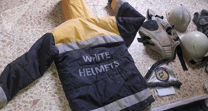 El uniforme de los Cascos Blancos hallado en un laboratorio en Guta Oriental