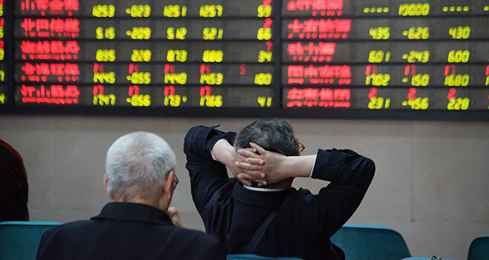 Bolsa de valores en China (imagen referencial)