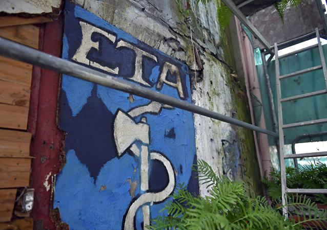 Logo de ETA