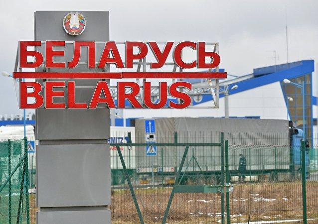 La frontera de Bielorrusia