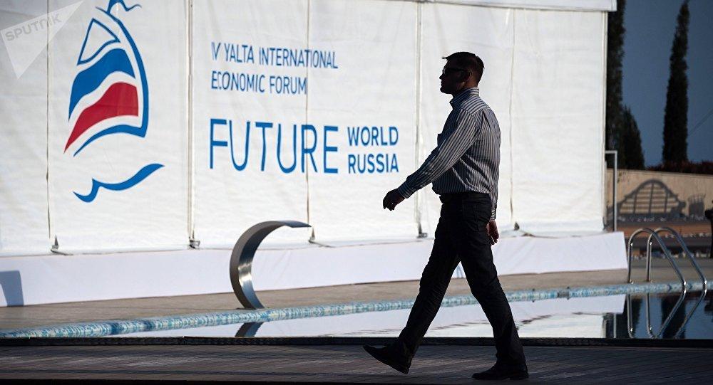 Foro Económico Internacional de Yalta (imagen referencial)