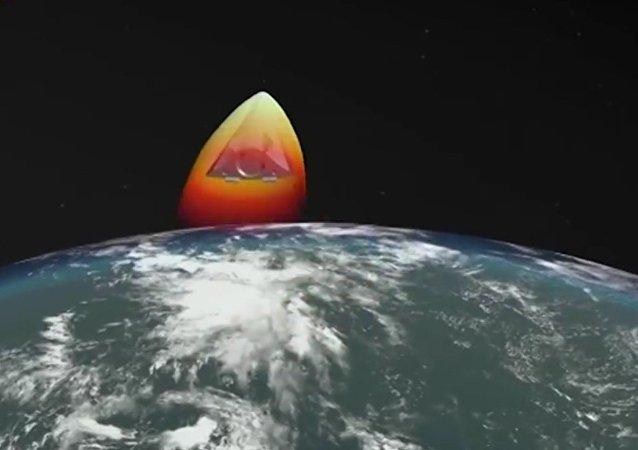 El misil hipersónico ruso Avangard