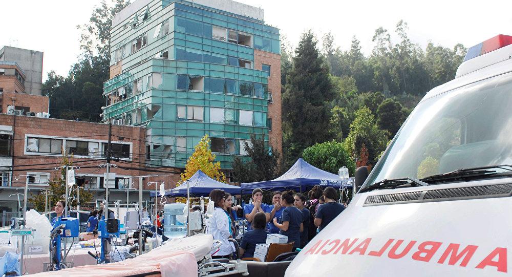El hospital de la ciudad chilena de Concepción tras la explosión