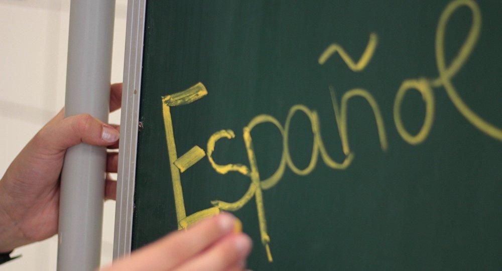 Idioma español (imagen referencial)