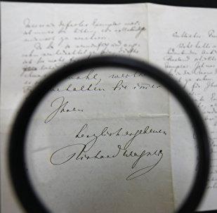Carta manuscrita de Wagner de contenido antisemita