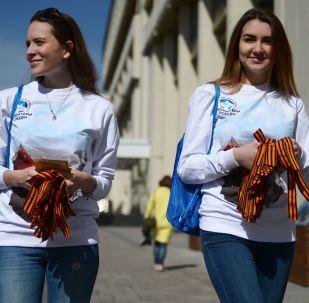 Comienza la tradicional campaña 'Cinta de San Jorge'