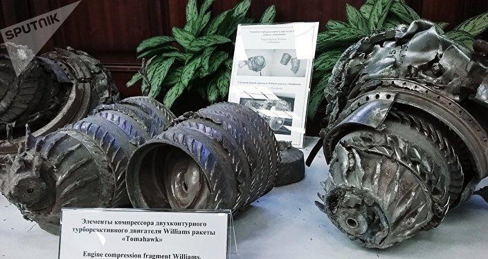 Fragmentos de misiles lanzados por EEUU y aliados contra Siria y derribados por la defensa antiaérea siria