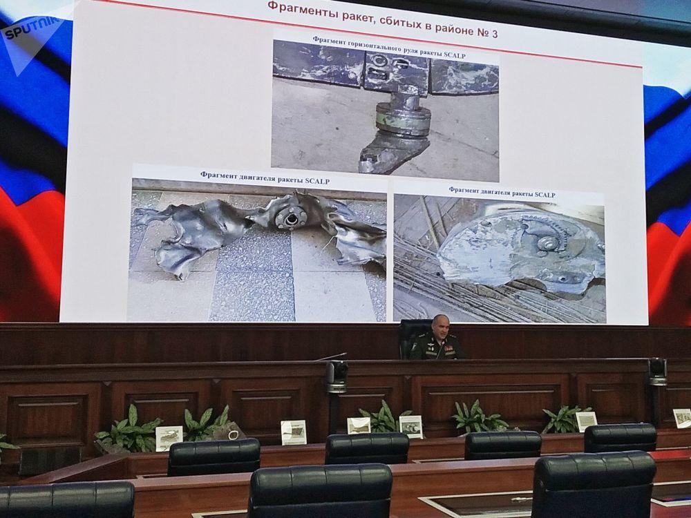 El Estado Mayor ruso muestra los restos de misiles lanzados por EEUU y sus aliados contra Siria