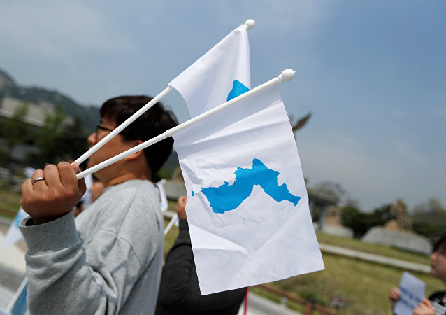 Las banderas de la península de Corea