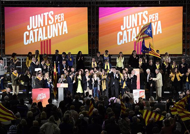 Junts per Catalunya (archivo)