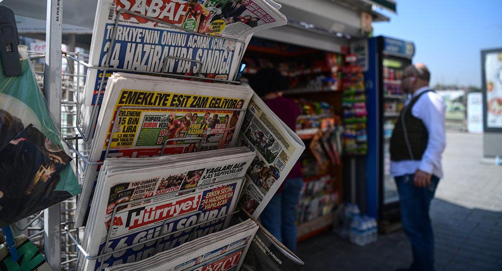 Quiosco de prensa en Turquía (archivo)