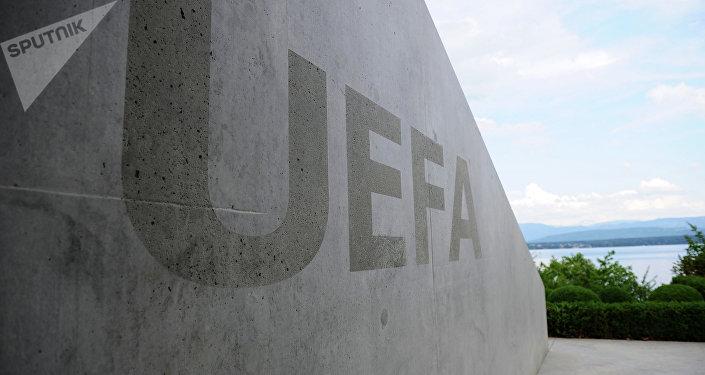 Sede de UEFA en Nyon, Suiza (imagen referencial)