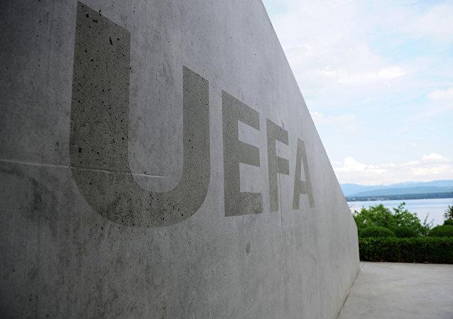 Sede de UEFA en Nyon, Suiza