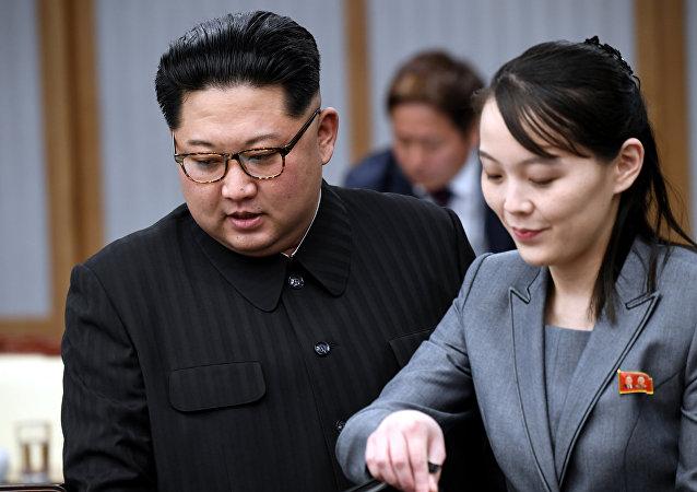 El líder de Corea del Norte, Kim Jong-un y su hermana Kim Yo-jong