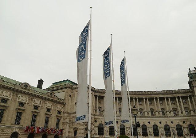La sede de la OSCE