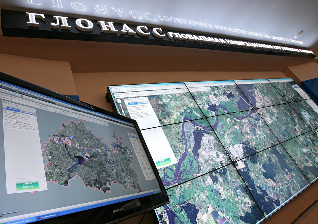 Sistema de monitoreo Glonass (archivo)