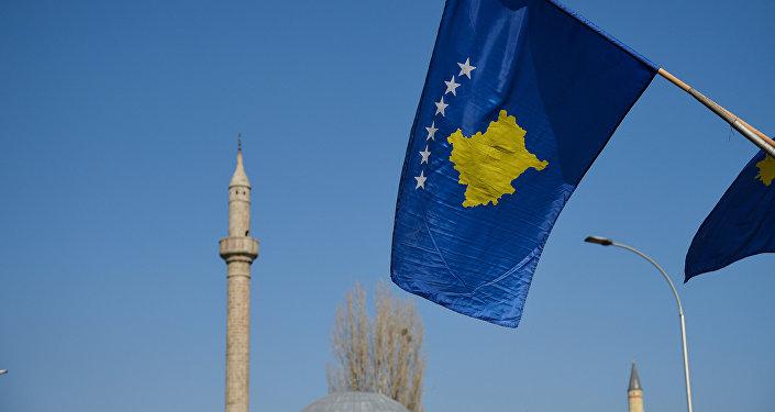 Bandera de Kosovo (archivo)