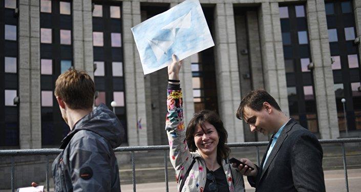Manifestación en apoyo a Telegram