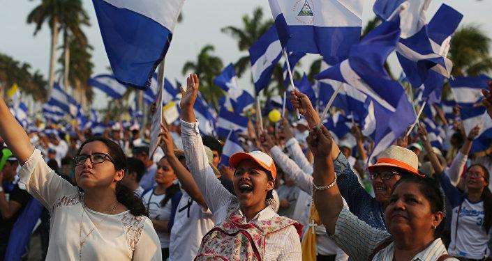 Manifestación en Managua, Nicaragua