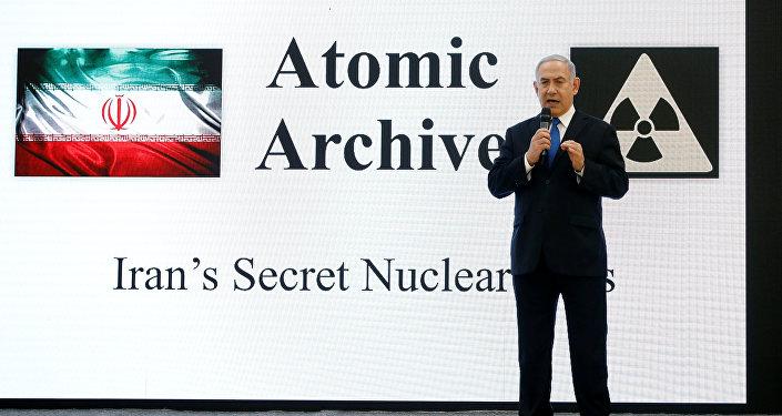 Benjamín Netanyahu, primer ministro de Israel, presenta los datos del archivo nuclear secreto de Irán