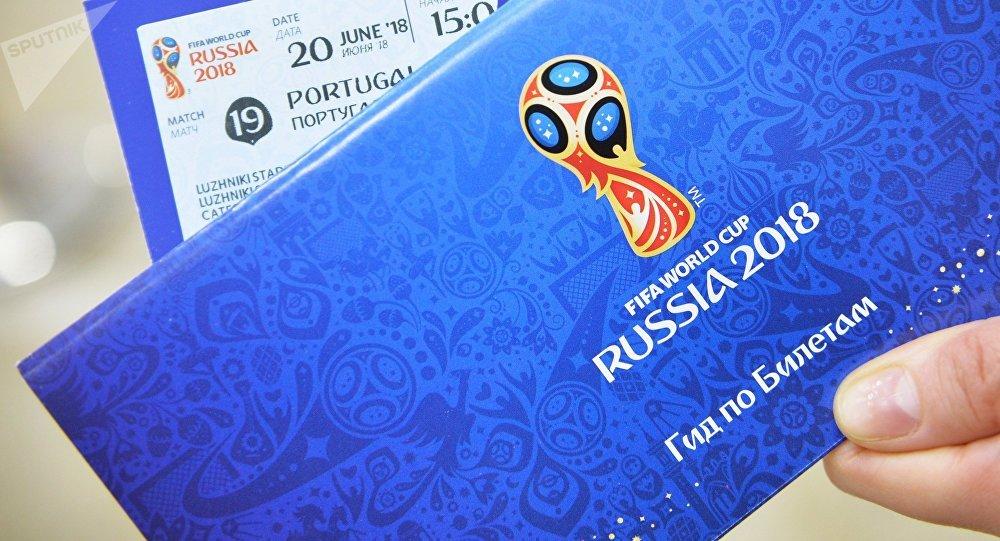 Entradas para el Mundial Rusia 2018 (archivo)