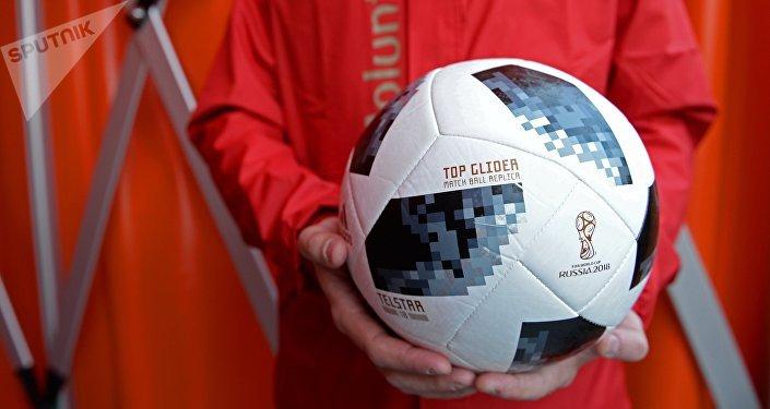 La pelota del Mundial de Fútbol FIFA 2018