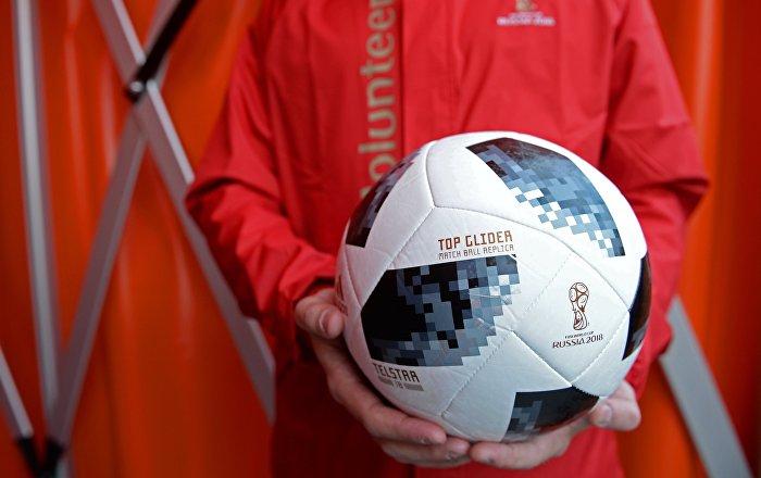 7531d02cf82cf Así es el balón oficial de la Copa Mundial de Fútbol de Rusia 2018 (fotos