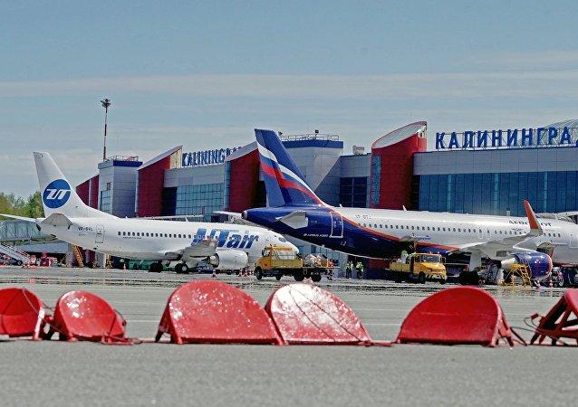 Aeropuerto internacional de Kaliningrado