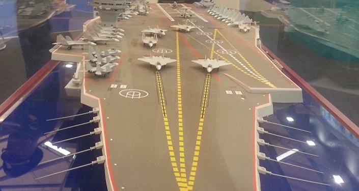 Modelo del portaviones de proyecto 23000 Shtorm (archivo)