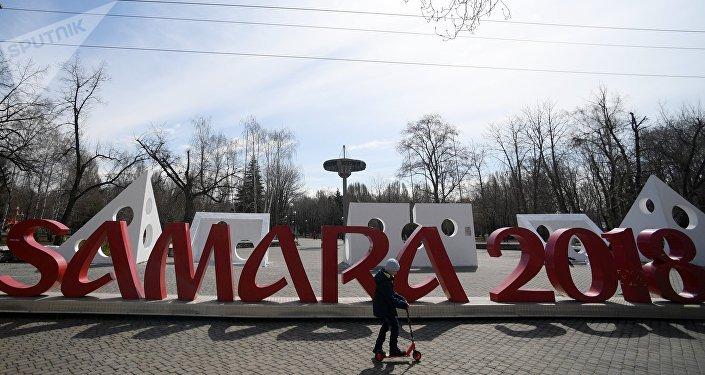 Samara, la sede del Mundial Rusia 2018