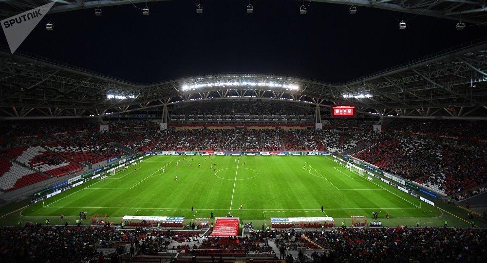 El estadio de Kazán