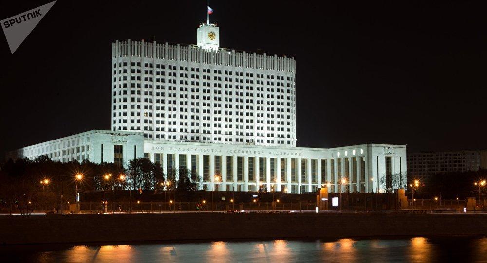 Gobierno de Rusia