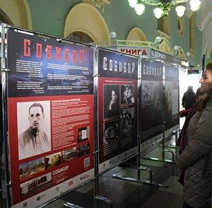 Exposición sobre el levantamiento en el campo nazi Sobibor, Moscú, Rusia (archivo)
