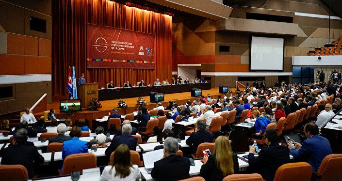 37 período de sesiones de la Cepal en La Habana