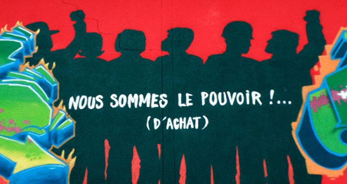 Consigna del Mayo Francés 1968: Nous sommes le pouvoir (d'achat) (Somos el poder (adquisitivo))