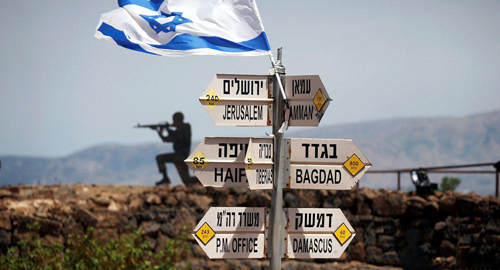 La bandera israelí en los Altos de Golán