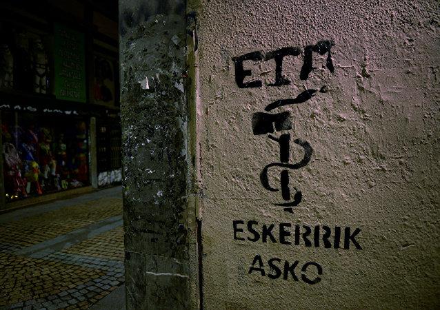 El símbolo de la organización terrorista ETA