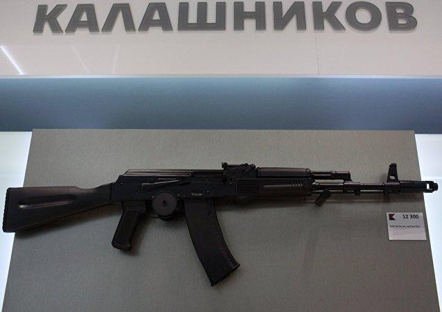Fusil Kalashnikov (foto referencial)