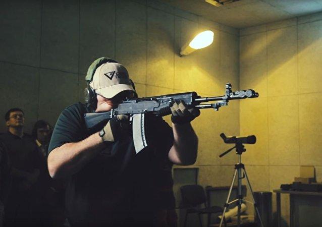 Fusil automático AN-94