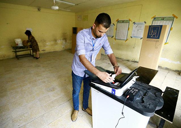 Preparación para los comicios parlamentarios en Irak