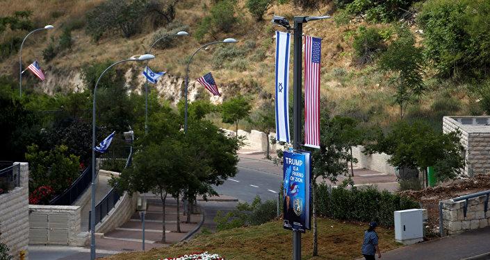 Banderas de Israel y EEUU en Jerusalén