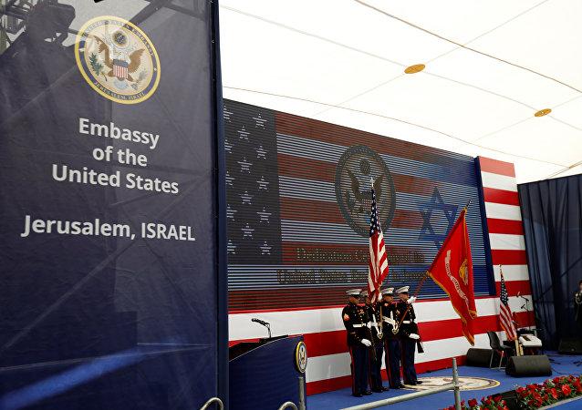 La nueva Embajada de EEUU en Israel abre sus puertas en Jerusalén